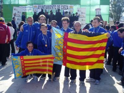 Campeonato de España de campo a través, Cieza 2008